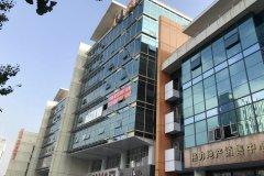 IU酒店(重庆北部新区财富中心轻轨站店)