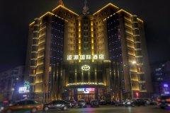 凌源国际酒店