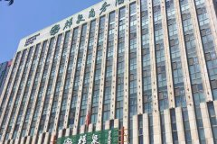 威海祥泉商务酒店