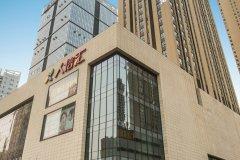 武汉途家斯维登服务公寓(王家湾龙阳村地铁站人信汇店)