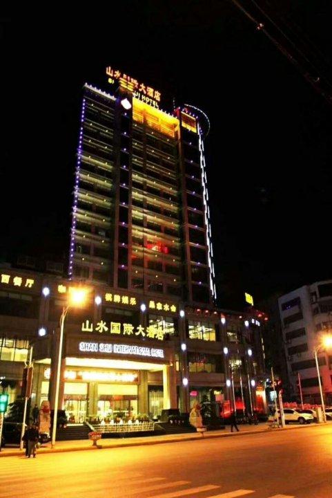 九江山水国际大酒店