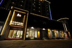 浮梁瓷本艺术主题酒店