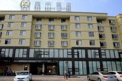 大余海中酒店