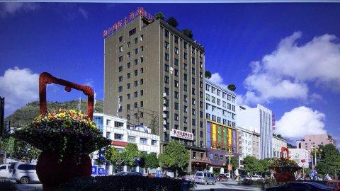 安龙湘江国际酒店