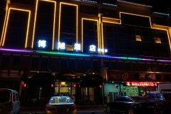 博旭酒店(西塘店)(原朗庭度假酒店)