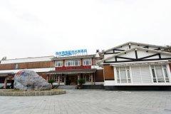 宁波浅水湾维尼尔水岸酒店