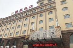 克拉玛依锦德酒店