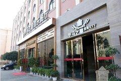津市罗马之星酒店