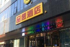宁波品速酒店象山国际风情街店
