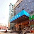 汉庭酒店(北京昌平政府街店)
