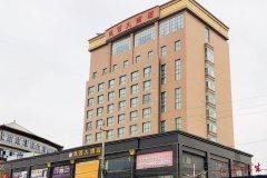 陇西大酒店