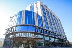 锦江都城酒店吐鲁番行政中心店
