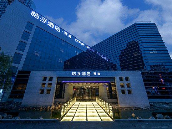 桔子酒店·精选(武汉光谷杨家湾店)