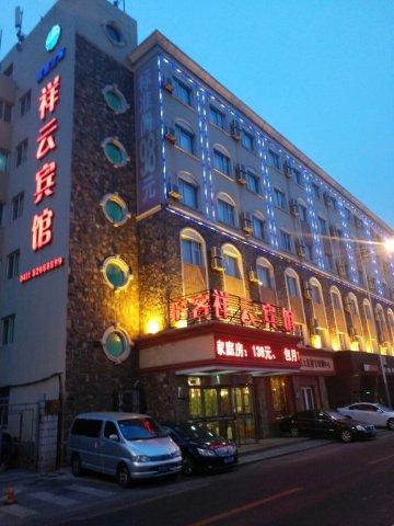 祥云宾馆(大连老虎滩海洋公园店)