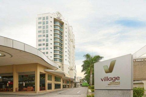 新加坡悦乐西海岸公寓(Village Residence West Coast Singapore)