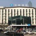 汉庭酒店(武汉新华路协和医院店)(原武汉广场店)