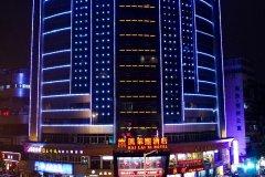 凯莱熙酒店(武汉黄鹤楼户部巷店)