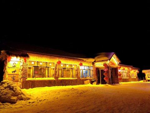 雪谷盛世家园旅馆