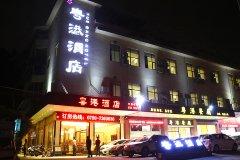 江门粤港酒店