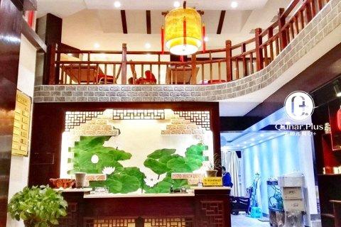 Q加·黄果树荷田酒店