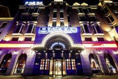 芜湖嘉仕曼酒店