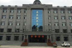 嘉荫龙乡颐养中心