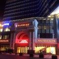 维也纳国际酒店(杭州九堡客运中心店)
