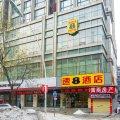 速8酒店(武汉澳门路店)