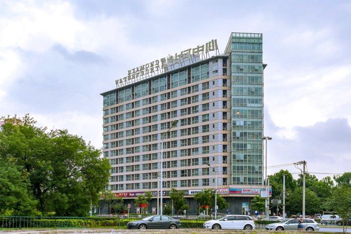 乐家服务式酒店(北京西直门店)