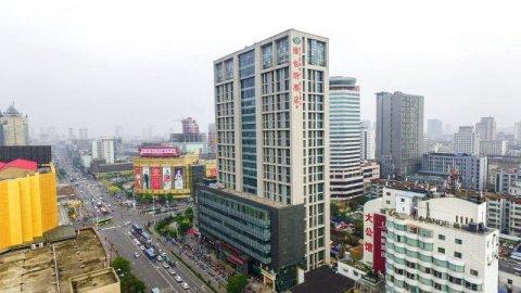 维也纳酒店(江苏徐州苏宁广场彭城地铁站店)