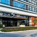 杭州未来科技城亚朵S酒店
