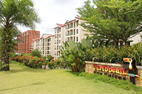加勒比海湾度假村(Caribbean Bay Resort - Bukit Gambang Resort City)