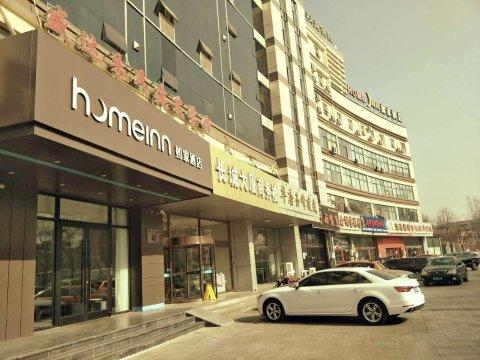 如家酒店·neo(北京密云长城环岛店)