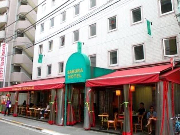 池袋樱花酒店(Sakura Hotel Ikebukuro)