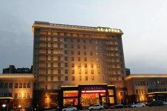 鄄城水邑嘉年华大酒店