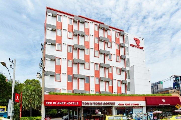 芭堤雅红色星球(Red Planet Pattaya)