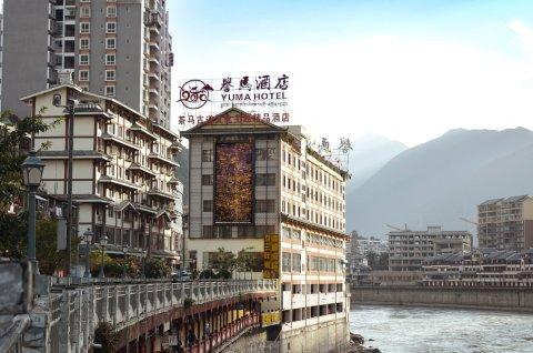 泸定誉马酒店