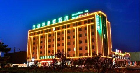 格林豪泰(荣成市天鹅湖商务酒店)