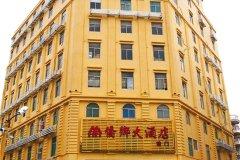 福清侨乡酒店