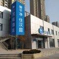 汉庭酒店(济南西站店)