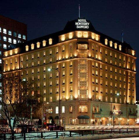 札幌蒙特利酒店(Hotel Monterey Sapporo)