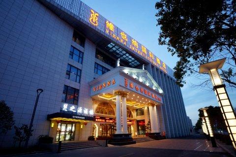 维也纳国际酒店(上海浦东机场自贸区店)
