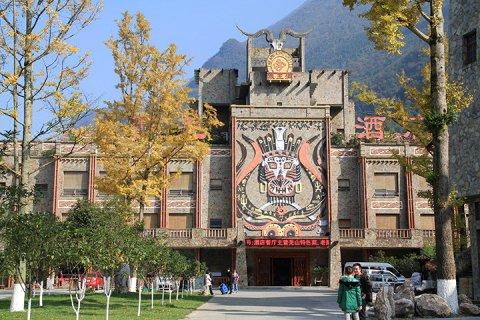 北川西羌酒店