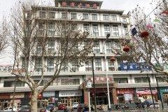 皮山徽商大酒店