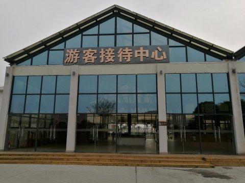 芦溪仙凤三宝旅游生态帐篷酒店