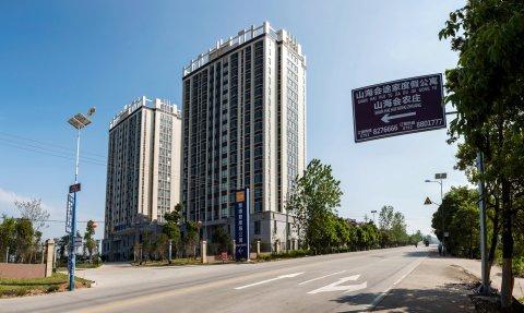 庐山山海会酒店