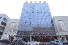 通海滇南大酒店