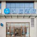 汉庭酒店(武汉四新大道地铁站店)