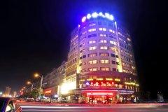 乐平华侨酒店