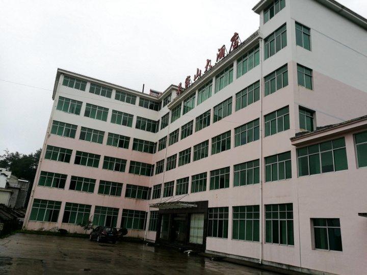 英山吴家山大酒店